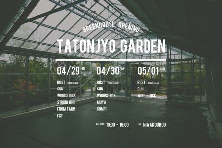 TATONJYO GARDEN