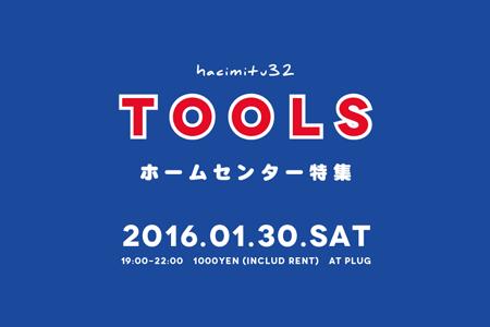 hacimitu32「TOOLS」