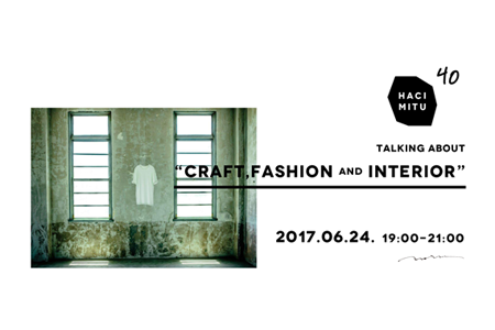 hacimitu40「CRAFT,FASHION and INTERIOR」