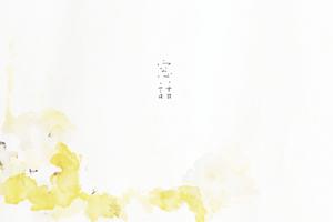 窓話 (a.w)