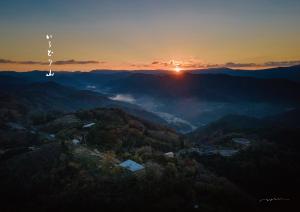 笑達 × 川井有紗 夫婦展「いろどり山」